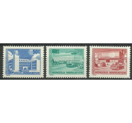Znaczek Mongolia 1975 Mi 983-985 Czyste **
