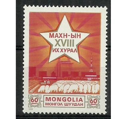 Znaczek Mongolia 1981 Mi 1379 Czyste **