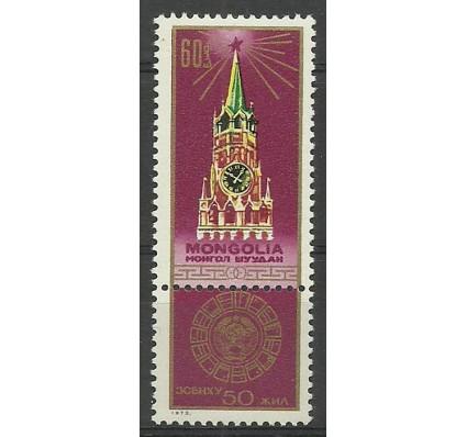 Znaczek Mongolia 1972 Mi zf 735 Czyste **