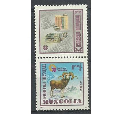 Znaczek Mongolia 1975 Mi zf 944 Czyste **