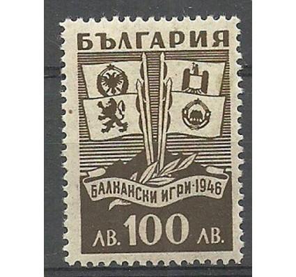 Znaczek Bułgaria 1946 Mi 533 Czyste **
