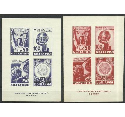 Znaczek Bułgaria 1945 Mi bl 2-3 Czyste **