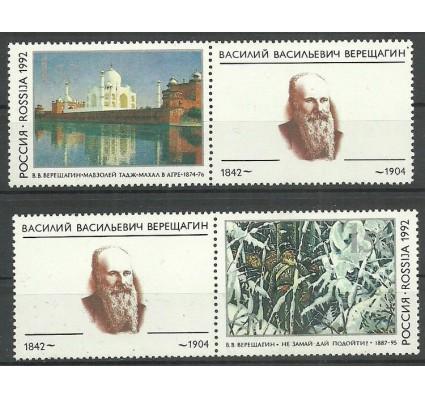 Znaczek Rosja 1992 Mi zf 258-259 Czyste **