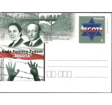 Znaczek Polska 2017 Fi Cp 1792 Całostka pocztowa