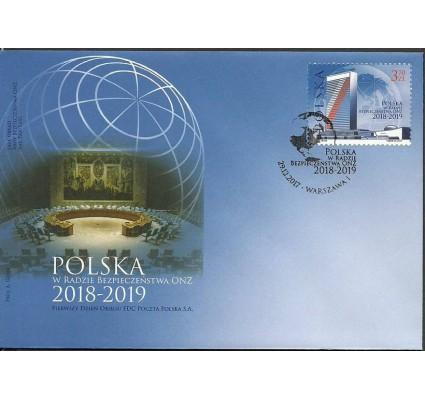 Znaczek Polska 2017 Mi 4970 Fi 4821 FDC