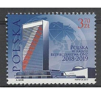 Znaczek Polska 2017 Mi 4970 Fi 4821 Czyste **