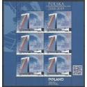 Polska 2017 Mi ark 4970 Fi ark 4821 Czyste **