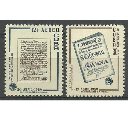 Znaczek Kuba 1959 Mi 617-618 Czyste **