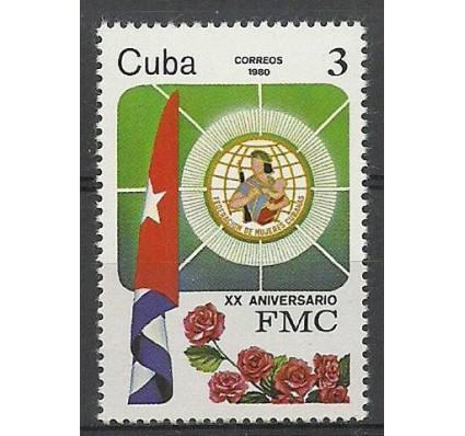 Znaczek Kuba 1980 Mi 2492 Czyste **