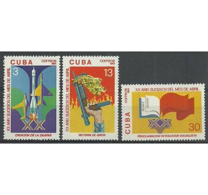 Znaczek Kuba 1981 Mi 2555-2557 Czyste **