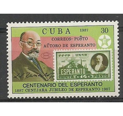 Znaczek Kuba 1987 Mi 3081 Czyste **