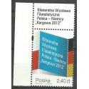 Polska 2012 Mi 4583 Fi 4433 Czyste **