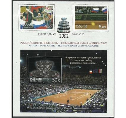 Znaczek Rosja 2003 Mi ark 1061-1062+bl 52 Czyste **