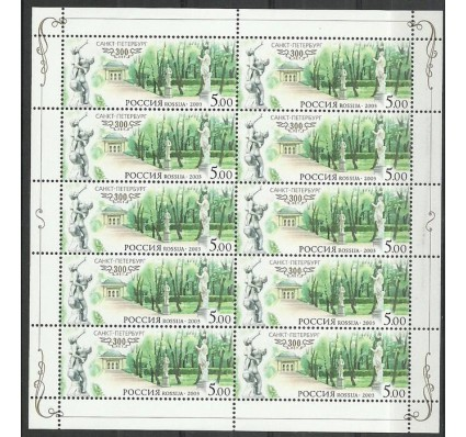 Znaczek Rosja 2003 Mi ark 1084 Czyste **