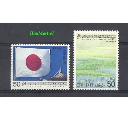 Znaczek Japonia 1980 Mi 1430-1431 Czyste **