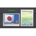 Japonia 1980 Mi 1430-1431 Czyste **