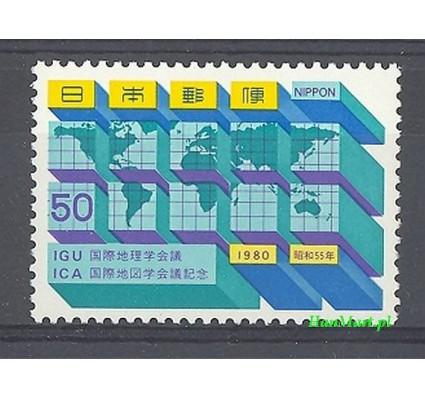 Japonia 1980 Mi 1437 Czyste **