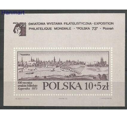 Polska 1973 Mi bl 56 Fi bl 91b Czyste **