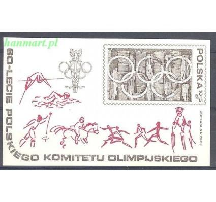 Polska 1979 Mi bl 74 Fi bl 105 Czyste **