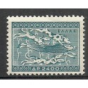 Grecja 1954 Mi 611C Czyste **