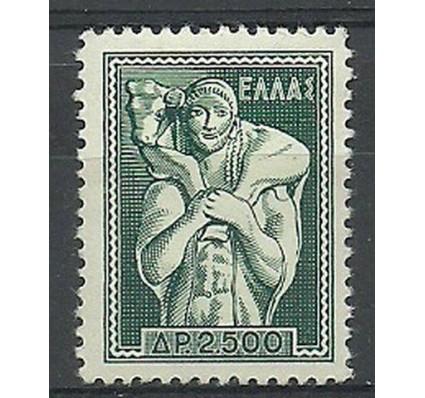 Znaczek Grecja 1954 Mi 612A Czyste **