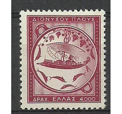 Znaczek Grecja 1954 Mi 613D Czyste **