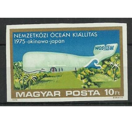Znaczek Węgry 1975 Mi 3055B Czyste **