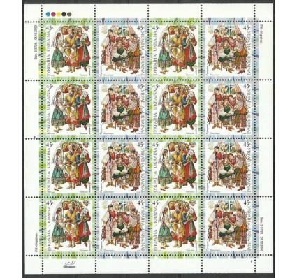 Znaczek Ukraina 2003 Mi ark 609-610 Czyste **