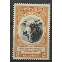 Kostaryka 1950 Mi 470 Czyste **