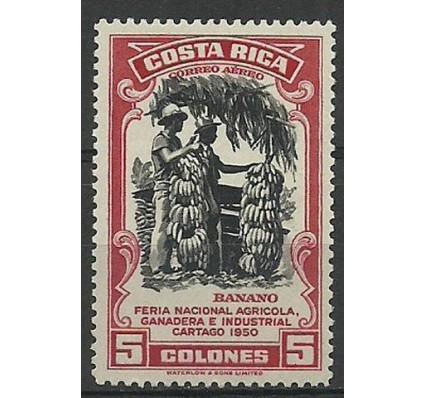 Znaczek Kostaryka 1950 Mi 472 Czyste **