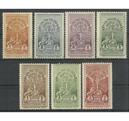 Znaczek Etiopia 1930 Mi 151-157 Czyste **
