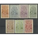 Etiopia 1930 Mi 151-157 Czyste **