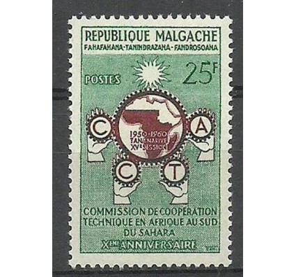 Znaczek Madagaskar 1960 Mi 462 Czyste **