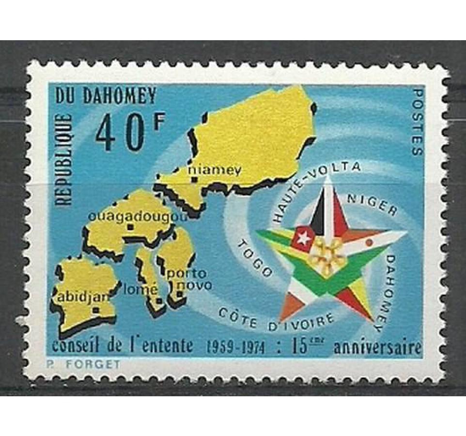 Dahomej 1974 Mi 557 Czyste **