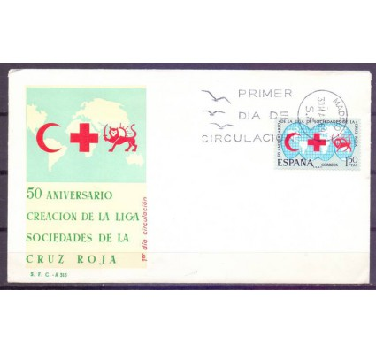 Znaczek Hiszpania 1969 Mi 1813 FDC