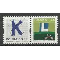 Polska 2006 Mi 4268-4269 Fi 4118-4119 Czyste **