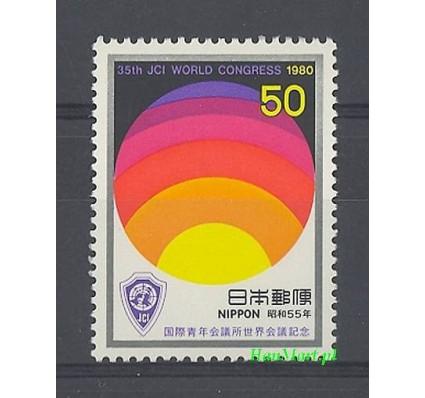 Japonia 1980 Mi 1448 Czyste **