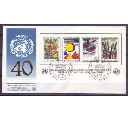 Znaczek Narody Zjednoczone Genewa 1986 Mi bl 4 FDC