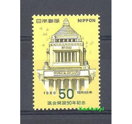 Znaczek Japonia 1980 Mi 1451 Czyste **