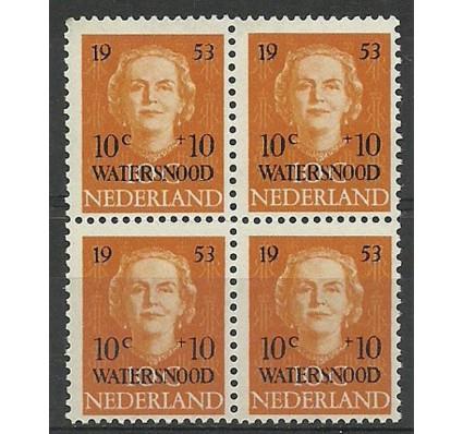 Znaczek Holandia 1953 Mi 606 Czyste **