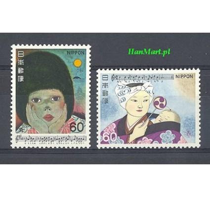Japonia 1981 Mi 1456-1457 Czyste **