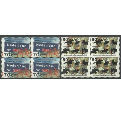 Znaczek Holandia 1994 Mi 1518-1519 Czyste **