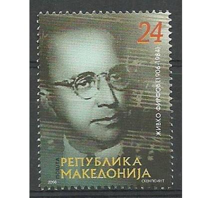Znaczek Macedonia 2006 Mi 386 Czyste **