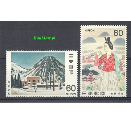 Japonia 1981 Mi 1458-1459 Czyste **