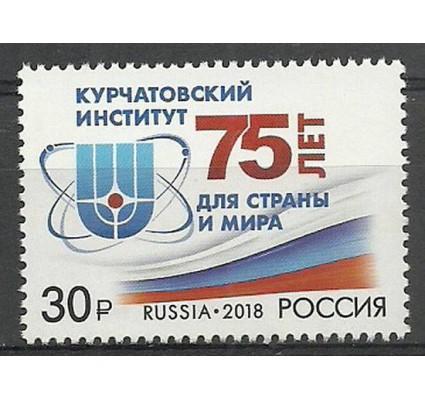 Znaczek Rosja 2018 Mi 2554 Czyste **