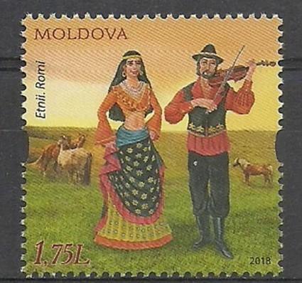 Znaczek Mołdawia 2018 Mi 1045 Czyste **