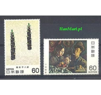 Japonia 1981 Mi 1470-1471 Czyste **