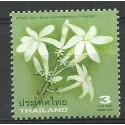 Tajlandia 2013 Mi 3381 Czyste **
