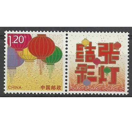 Znaczek Chiny 2013 Mi zf 4430A Czyste **