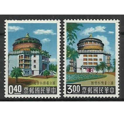 Znaczek Tajwan 1959 Mi 345-346 Czyste **